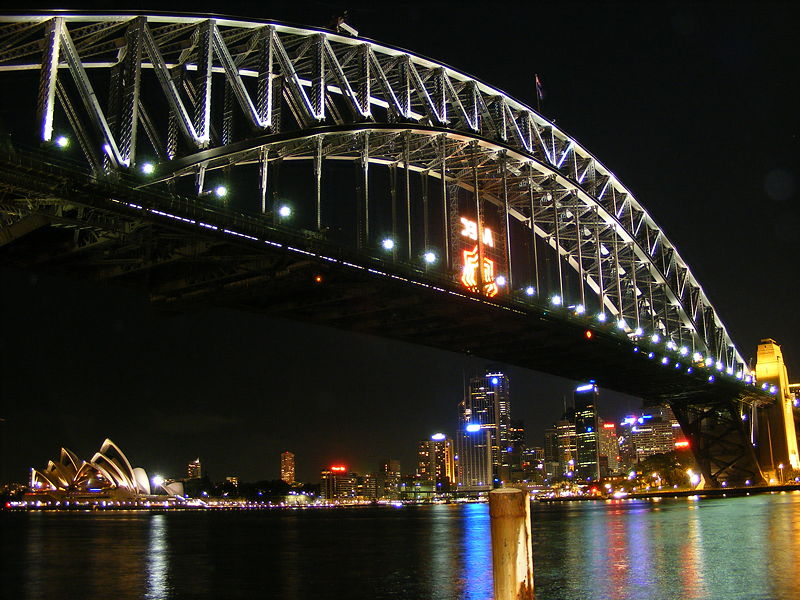 படிமம்:A1 Sydney Harbour Bridge.JPG
