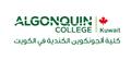 AC-Kuwait-Logo.png