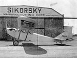 AL79-027 Curtiss JN-4 NC2287 modified to monoplane with a Sikorsky wing for HJ White 1927 (14328151973).jpg