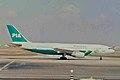 AP-BAZ A300B4-203 PIA DXB 03MAR96 (5670551525).jpg