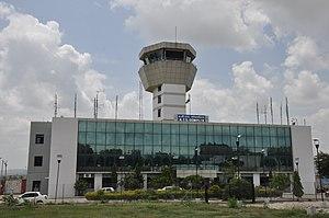 Aurangabad Airport - ATS Complex, Aurangabad Airport