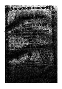 Index:A Hundred Years Of Bengali Press pdf - Wikisource, the