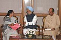 A delegation lead by Kumari Mamta Banerjee meeting with the Prime Minister, Dr. Manmohan Singh, in New Delhi on July 03, 2007 (1).jpg