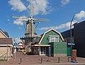 Aalsmeer, stellingmolen De Leeuw RM6841 foto4 2015-08-28 15.55.jpg
