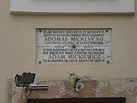 "Plaque on Vilnius building  where Mickiewicz, Domeyko and other Philomaths were imprisoned during their trials, October 23, 1823 – April 21, 1824.  ""Scene of Forefathers' Eve, part III."""