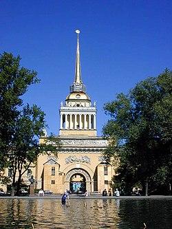 Admiralty Saint Peterburg Russia.jpg