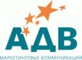 Adv logo.png