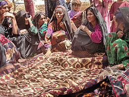 Afghanistan Wikipedia