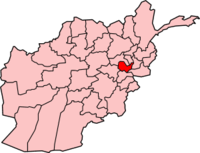 Map of Afghanistan with Kabul کابل highlighted.