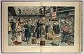 Afternoon tea - Albert Levering 1910. LCCN2011647547.jpg