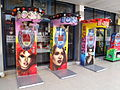 Agia Napa, bar and entertainment district 10.JPG