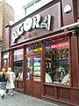 Agora in Southall High Street - geograph.org.uk - 1529058.jpg