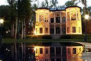 Ahmad Shahs Pavilion