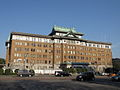 Aichi Prefecture Office Nagoya 1.jpg