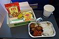Airline meal.jpeg
