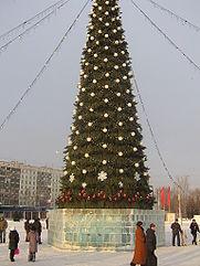 albero di natale novokuzneck