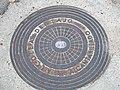 Alcolea de Tajo 32.jpg