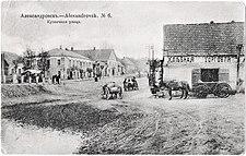 Александровск в конце XIX века. Улица Кузнечная