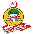 Alkhidmat logo.jpg