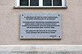 Alsergrund (Wien) - Julius-Tandler-Heim, Missbrauch-Gedenktafel.JPG