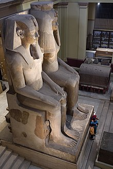 Amenhotep III statue in Egyptian Museum of Cairo Egypt.jpg
