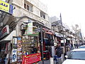 Amman DownTown, Saqef Alsale. 53.JPG