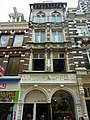 Amsterdam - Nieuwendijk 89.jpg
