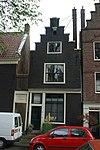 amsterdam - palmgracht 20