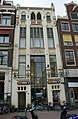 Amsterdam - Rokin 58.JPG