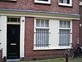 Amsterdam Laurierstraat 29 door.jpg