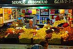 Andalucia-01-0139 (8086316668).jpg
