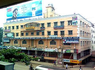 Andhra Bank - Andhra Bank Complex at Dwaraka Nagar, Visakhapatnam