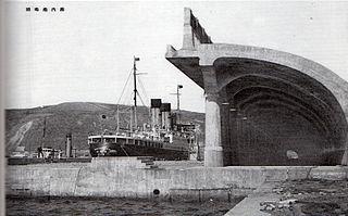 Chihaku ferry