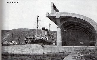 "Wakkanai, Hokkaido - Chihaku ferry ""Aniwamaru"" of Japanese Governmental Railway, touching down the north pier of Wakkanai port. Chihaku ferry had connected Wakkanai in Hokkaido and Odomari in Sakhalin, until the ferry ceased its operation in 1945."