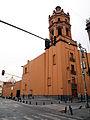 Antiguo Templo San Pedro y San Pablo (Torre).jpg