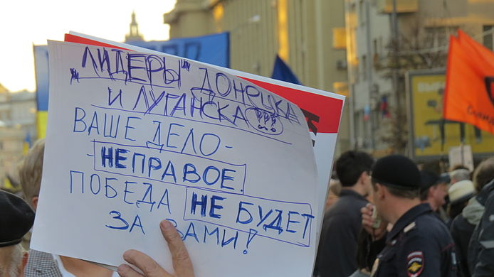 Antiwar march in Moscow 2014-09-21 2146.jpg