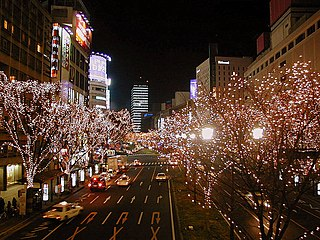 Aoba-ku, Sendai Ward of Sendai in Tōhoku, Japan