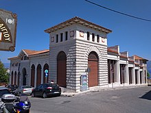 Archaeological museum of Aeghion.jpg
