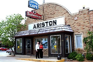 National Register of Historic Places listings in Montgomery County, Illinois - Image: Ariston Cafe Litchfield IL