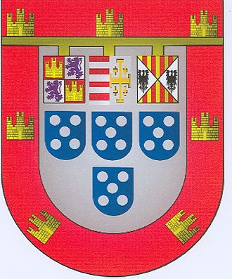 Duarte of Portugal, 4th Duke of Guimarães - Personal Coat of Arms of Prince Duarte I, 4th Duke of Guimarães