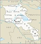 Armenia-map-ja.jpeg