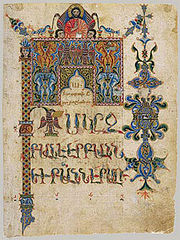 ArmenianBiblePage sm 14 c.jpg