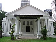 Armenian Church 6, Singapore, Jan 06.JPG