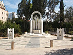 Armenian Genocide Monument in Nicosia.jpg