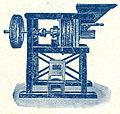 Arnold Meese Landmaschinenfabrik Detail.jpg