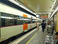 Arrival prediction sign and folding train steps (18098862313).jpg