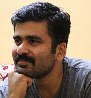 Arunlal Ramachandran - Image: Arunlal
