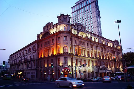 Astor House Hotel & Resteraunt Shanghai