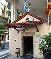Athens12 tango7174.jpg