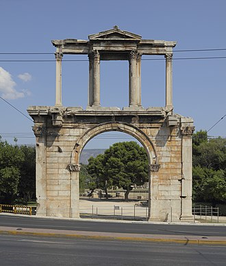 Vasilissis Amalias Avenue - Arch of Hadrian at the Amalias Avenue